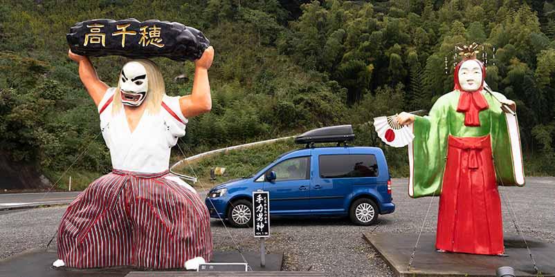mini camper en japon van de viaje